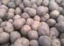 Ceny ziemniaków w Polsce (11.09.2019)